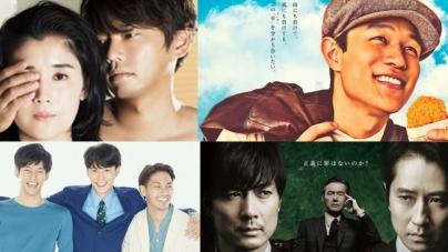 #Focus drama : ces drama japonais à ne pas louper en juin 2017 ! [2/2]