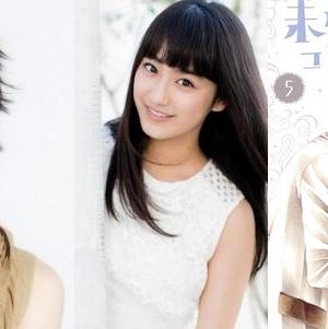 Mariés mais pas trop (Miseinen Dakedo Kodomo Janai) : Un film Live annoncé !