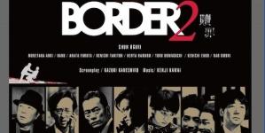 Border 2 : la saison deux du J-drama confirmée !