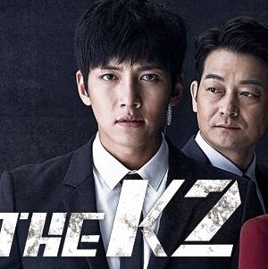 [Critique] The K2 : une bonne dose d'action, votre K-drama du mois !