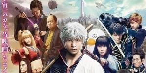 Gintama: Mitsuba hen le live-drama en plus du film Live !