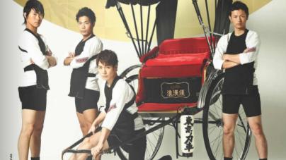 #JapanExpo J-25: entre tourisme et musique, découvrez Tokyo Rickshaw !