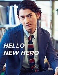 Hello_New_Hero