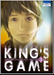 King's Game 3