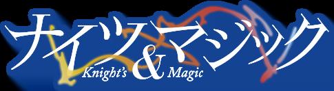 logo Knight's & Magic