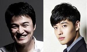 Um Tae-Goo & Kang Ha-Neul