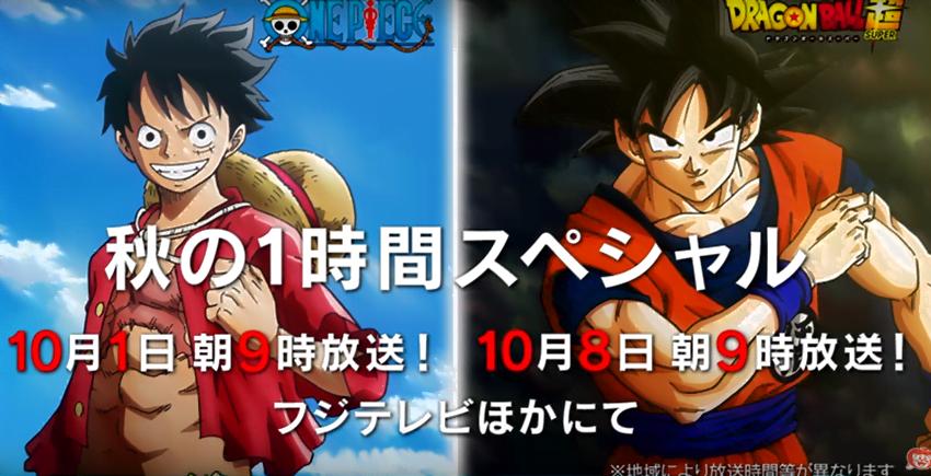 One Piece & Dragon Ball Super : deux épisodes spéciaux en préparation !