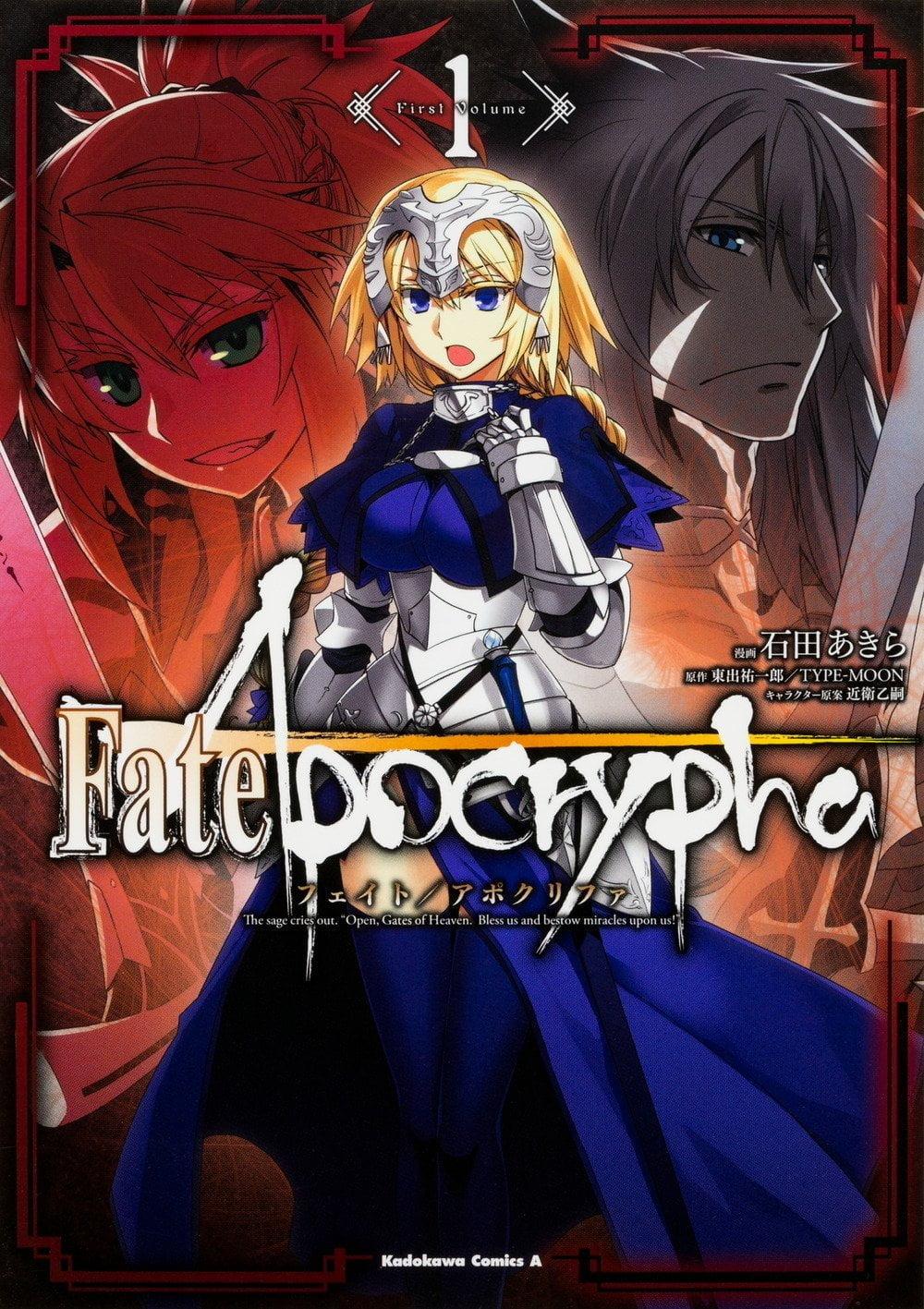 Fate/Apocrypha jaq 1