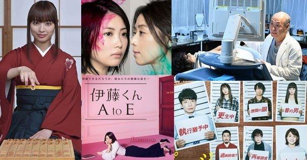 #Focus drama : ces drama japonais à ne pas louper en août 2017 ! [1/3]