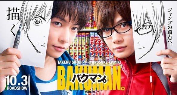 [critique] Bakuman : les coulisses derrière les manga !