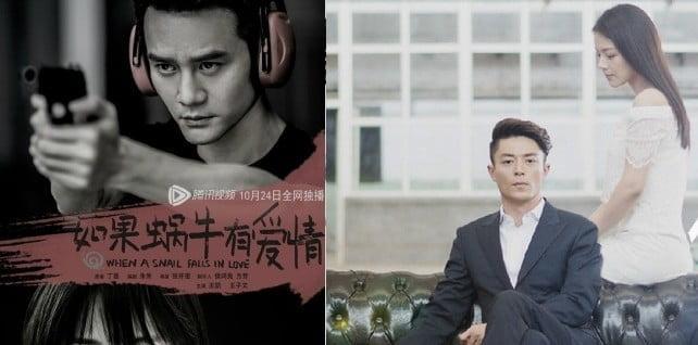 Des dramas chinois policiers adaptés de romans à découvrir !