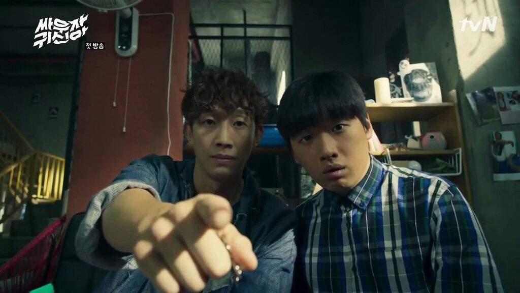 Let's Fight Ghost Im-Rang Chun-Sang