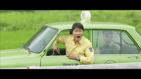 Critique «A Taxi Driver» de Jang Hoon : le meilleur film de l'année ?