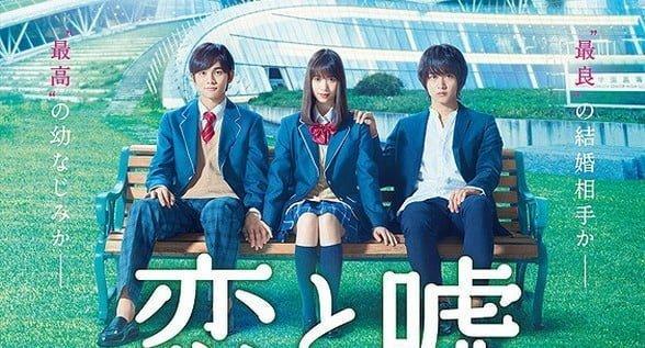 Love and Lies : le long métrage débarque au Japon dans quelques jours !