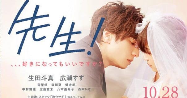 Sensei! : le long métrage arrive dans les cinéma de l'archipel japonais !