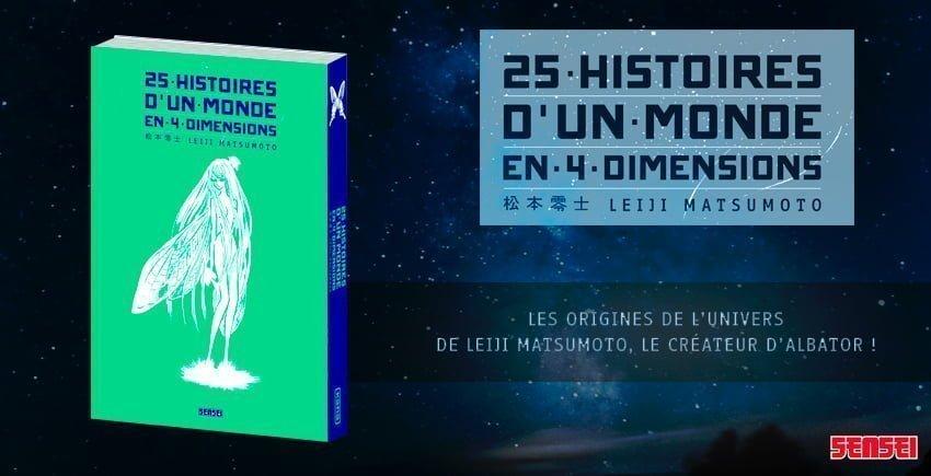 25 histoires d'un monde en 4 dimensions, le retour du célèbre Leiji Matsumoto !