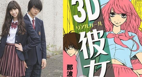 3D Kanojo: Real Girl : le long métrage se révèle petit à petit !