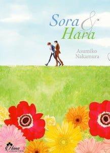 Sora & Hara