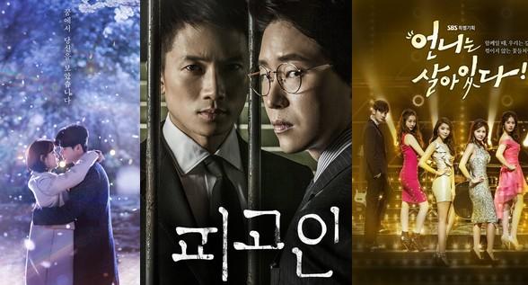 SBS Drama Awards 2017 : Les grands gagnants de la 25eme édition !