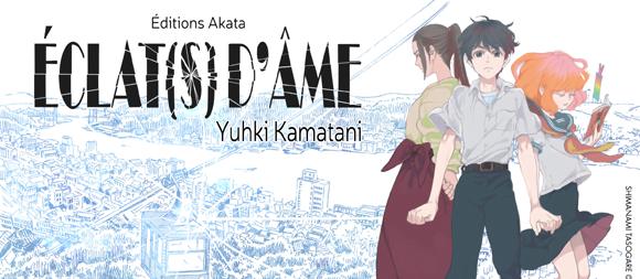 Éclat(s) d'âme : le nouveau manga LGBT des éditions Akata !