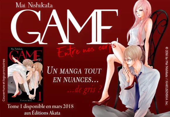 Game – Entre nos corps : le nouveau josei d'Akata !