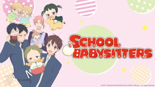 [Hiver 2018] School Babysitters : Bébé et école, ça fait bon ménage ?