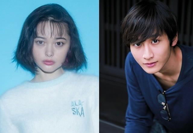 Love Mission – le manga devient un J-Drama et un long métrage !