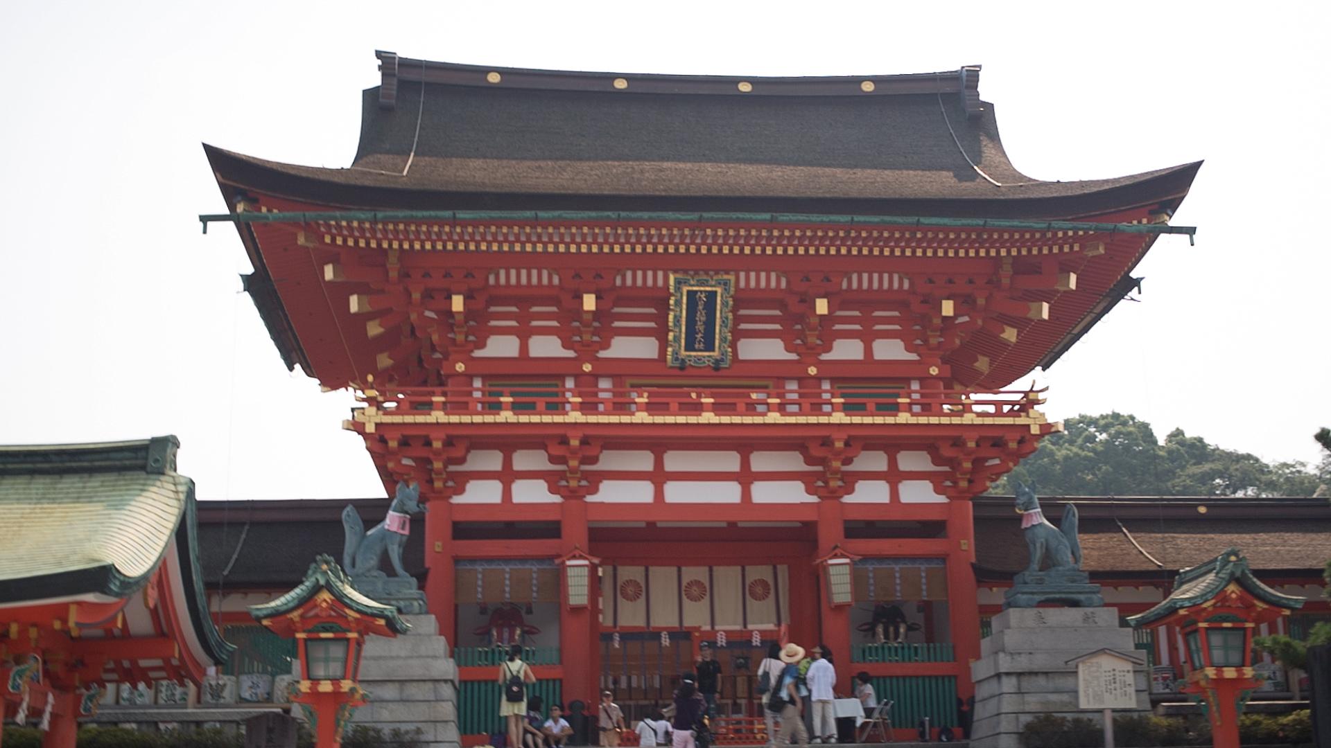 Fushimi Inari Taisha - Eté 2015