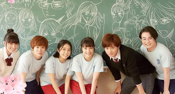 «Chihayafuru Musubi» film live : dernière plongée dans l'univers du Karuta !