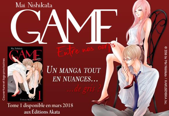 Game – Entre nos corps, le manga de la journée de la femme ?