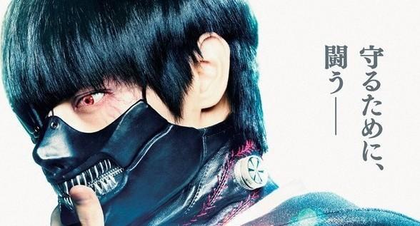 Critique «Tokyo Ghoul» : challenge gagnant pour un film live de toute beauté !