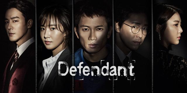 Critique «Defendant» un drama coréen : Pour démasquer la vérité !