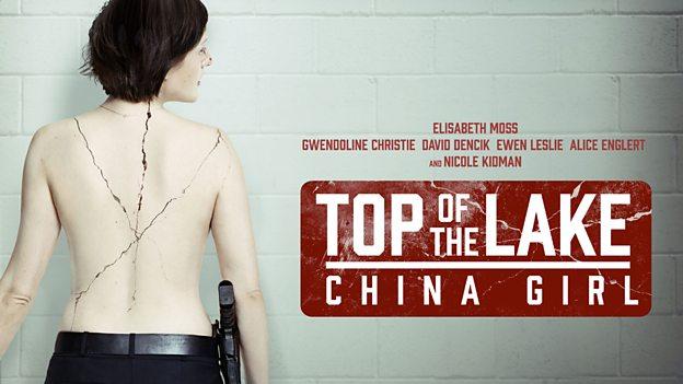 Critique « Top of the lake » saison 2 de Jane Campion : une belle réussite