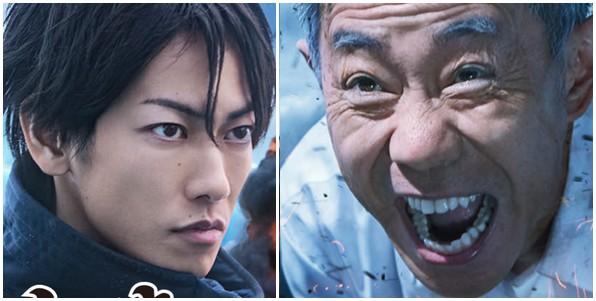 Inuyashiki : un film en live-action dans lequel les robots s'entretuent !