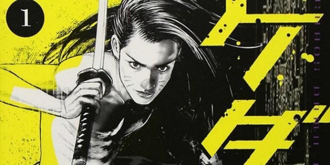Critique «Kedamame l'homme venu du chaos» Tome 1 : un manga singulier et une vraie claque !