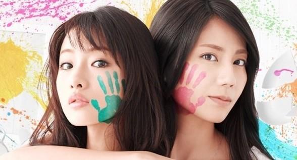 Critique «Dear Sister»  : un drama japonais mettant la famille à l'honneur !