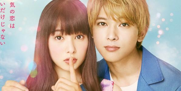 Marmalade Boy : un long métrage mêlant romance et amitié d'adolescents !