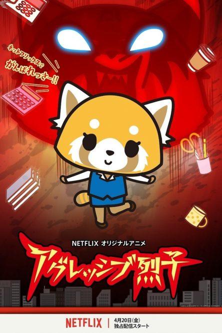 Aggretsuko Netflix affiche