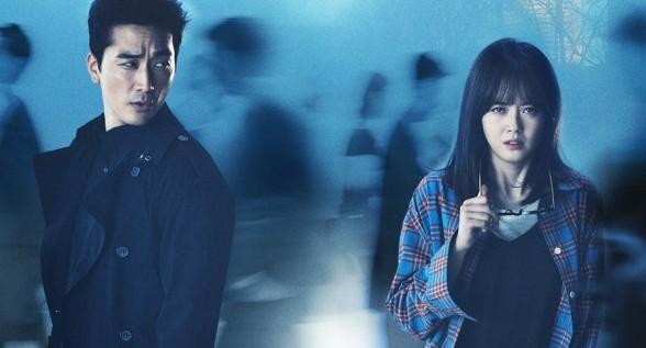 Critique « Black » (Netflix) : un drama coréen dans les méandres de la mort !