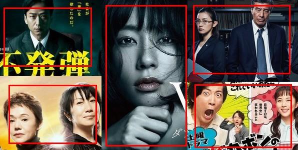 Drama : les sorties J-drama du mois de juin 2018 !