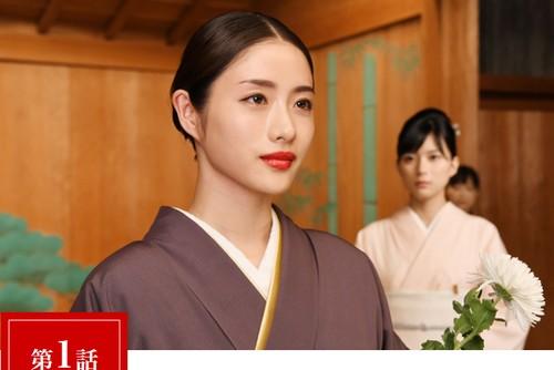 Takane no Hana