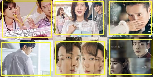 Drama : les sorties K-drama du mois de juillet 2018 !