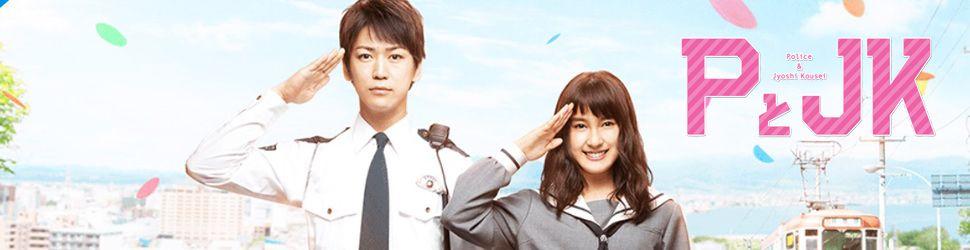 Critique « P to JK » (« Love Under Arrest ») : un film live réussi avec une romance adorable !