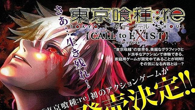 Bandai Namco dévoile la bande-annonce de « Tokyo ghoul:re CALL TO EXIST »