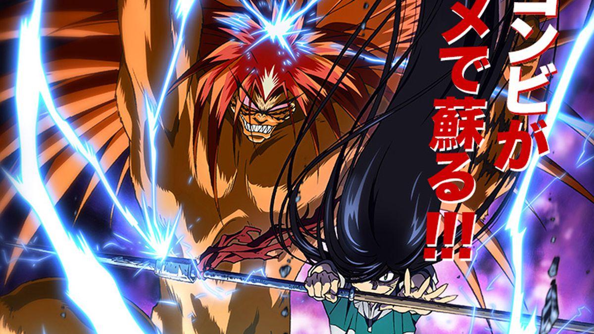 Ushio to Tora héros de manga les plus cools