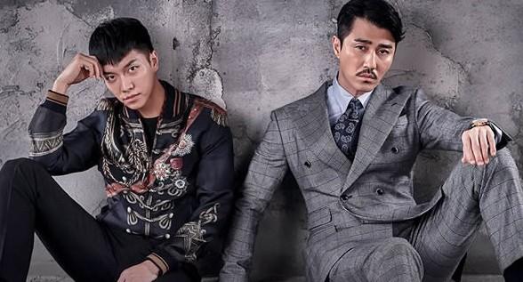 Critique «A Korean Odyssey» (Netflix) : revisite réussie d'un conte chinois sauce coréenne !