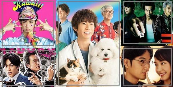 Les sorties J-Drama du mois d'octobre 2018 !