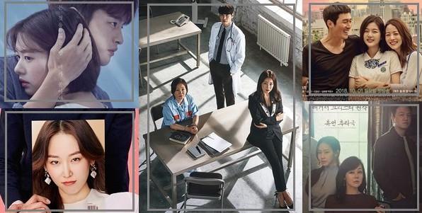 Les sorties K-Drama du mois d'octobre 2018 !