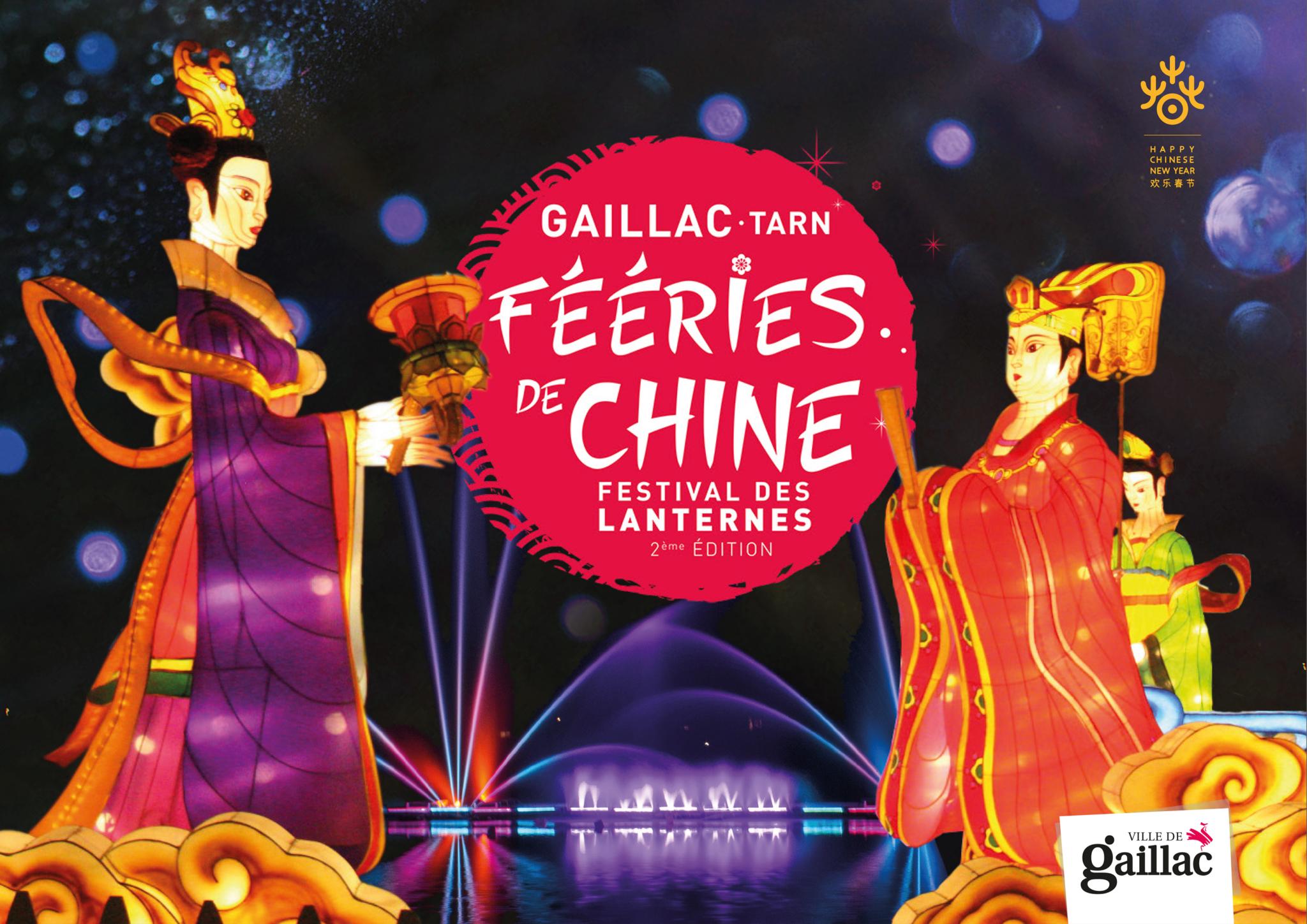 Fééries de Chine 2e édition