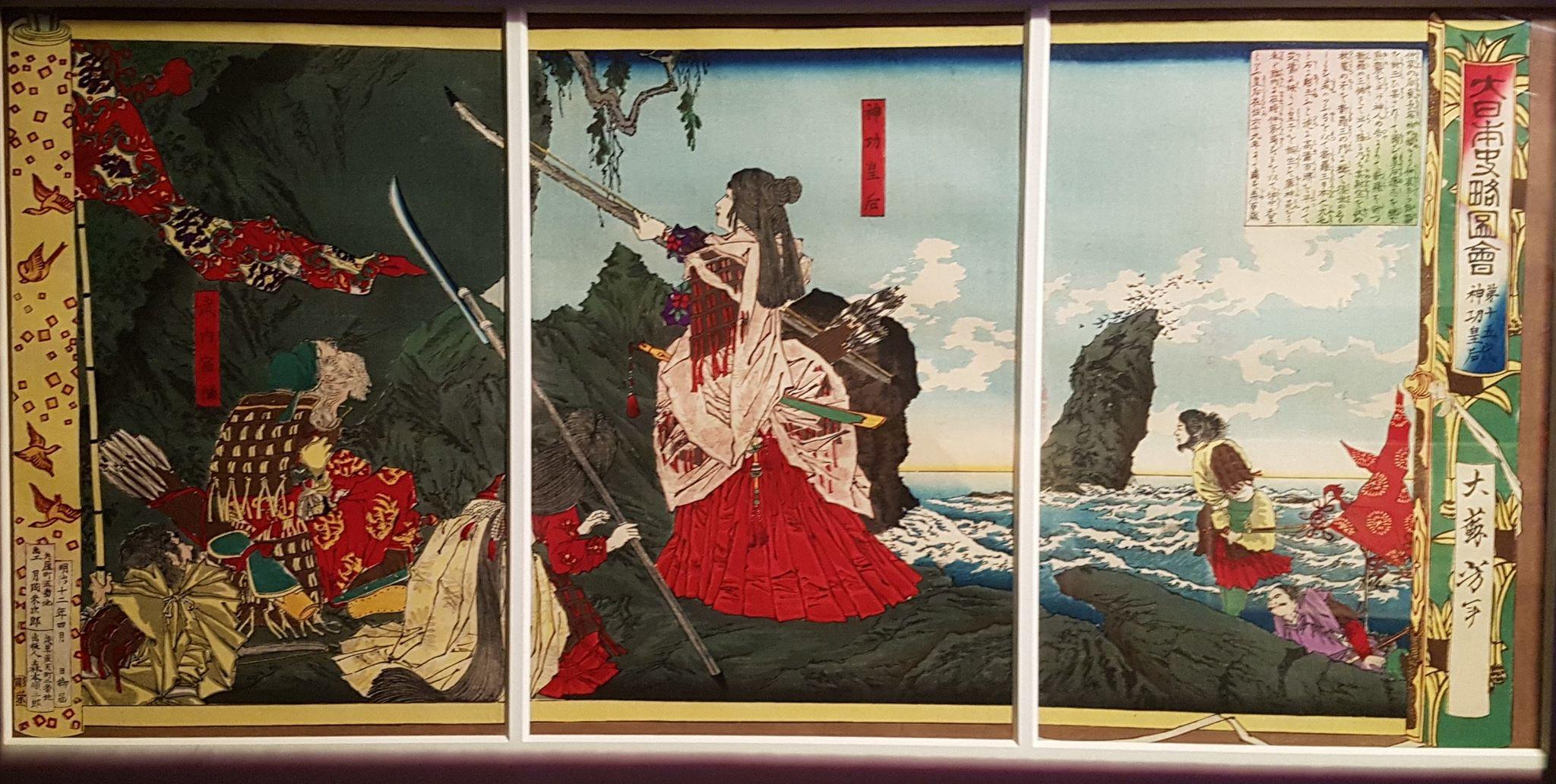 Exposition Meiji estampe polychrome sur papier impératrice Jingu
